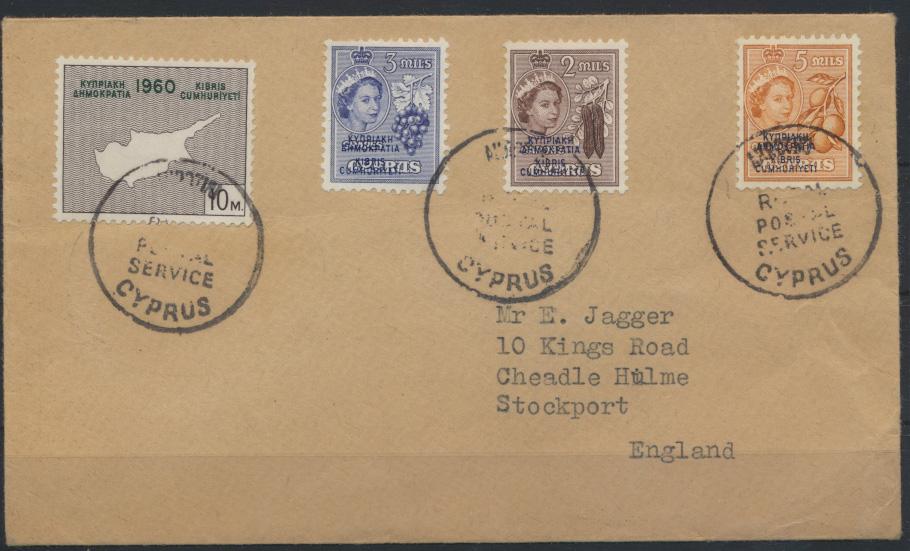Zypern Brief Aufdruck British militäry Zone Limassol Stockport Großbritannien  0
