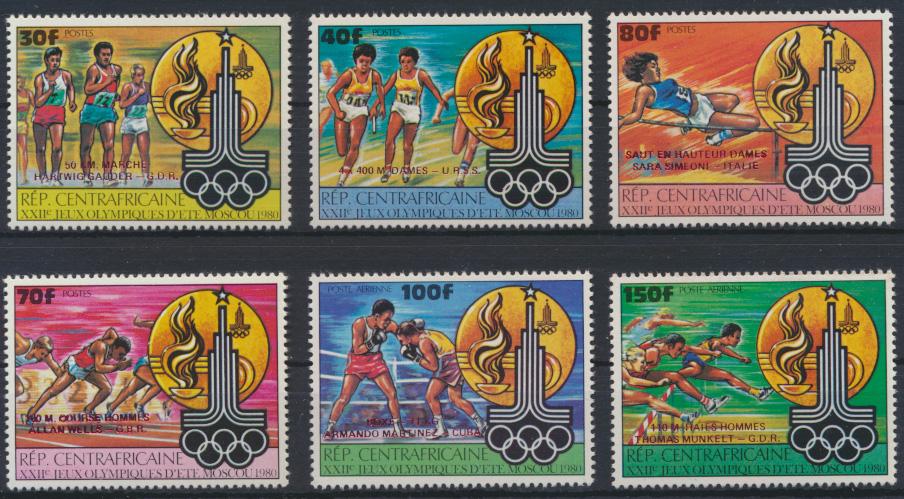Zentralafrika 726-731 Ab Olympia Flugpost roter Aufdruck postfrisch Kat. 50,00 0