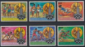 Zentralafrika 726-731 Ab Olympia Flugpost roter Aufdruck postfrisch Kat. 50,00