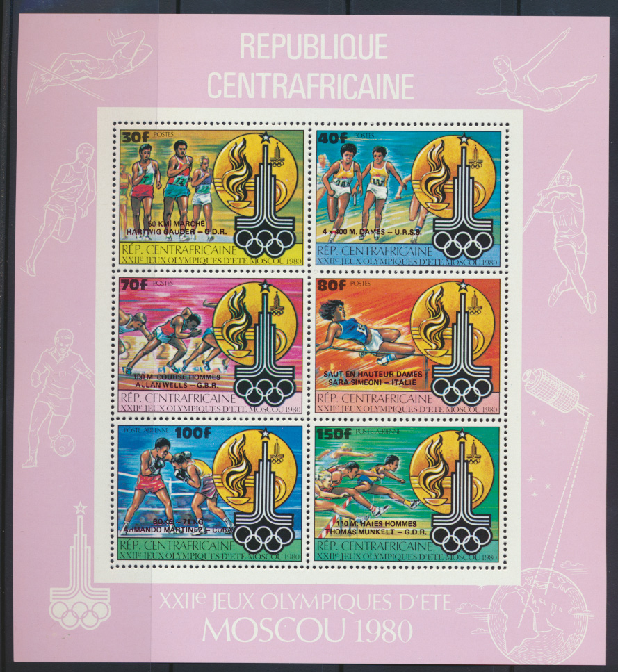 Zentralafrika 726-731 Ab Olympia Flugpost Kleinbogen roter Aufdruck Kat. 160,00 0