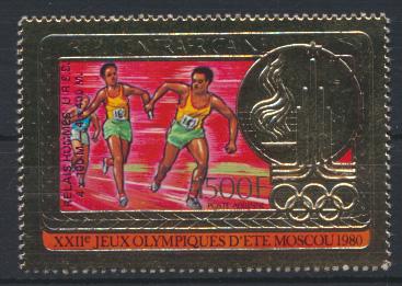 Zentralafrika 733 Ab Olympia Flugpost postfrisch roter Aufdruck Kat. 110,00 0