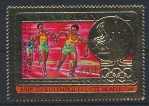 Zentralafrika 733 Ab Olympia Flugpost postfrisch roter Aufdruck Kat. 110,00