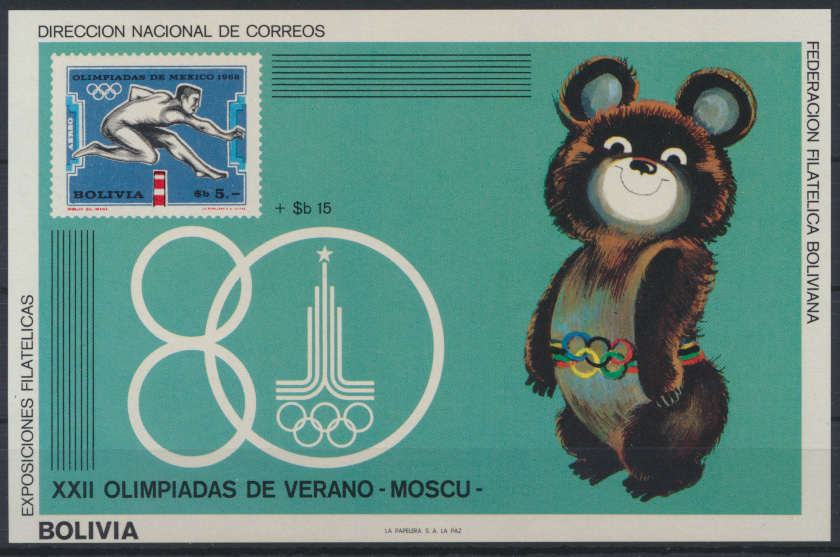 Bolivien Flugpost Block 92 Olympia Sport Moskau Bolivia Olympics Sports Moscow  0