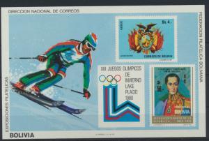 Bolivien Flugpost Block 91 Olympia Sport Lake Placid Bolivia Olympics Sports
