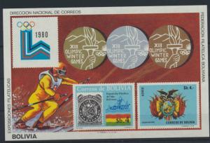 Bolivien Flugpost Block 102 Olympia Sport Bolivia Olympics Sports Lake Placid
