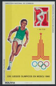Bolivien Flugpost Block 93 Olympia Sport Moskau Bolivia Olympics Sports Moscow