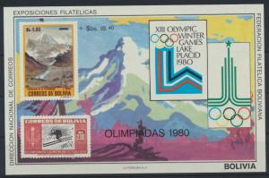 Bolivien Flugpost Block 89 Olympia Sport Moskau Bolivia Olympics Sports Moscow