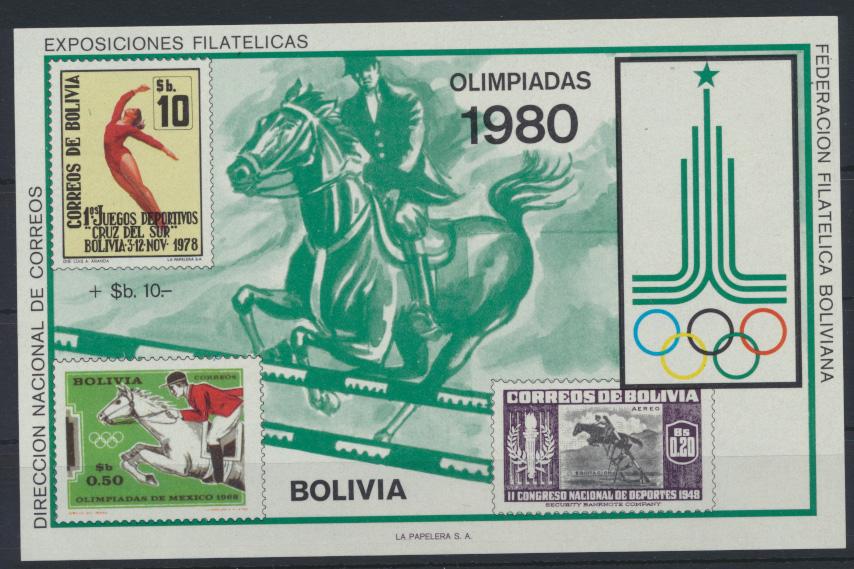 Bolivien Flugpost Block 88 Olympia Sport Moskau Bolivia Olympics Sports Moscow 0