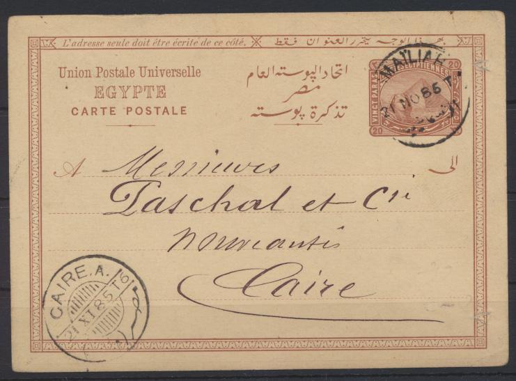 Ägypten Ganzsache nach Kairo 1885 postal stationary to Caire 0