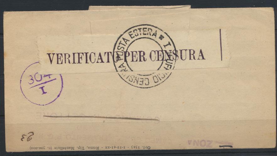Italien Kriegsgefangenenpost Posta di prigioniero di guerra Belgrad Serbien  1