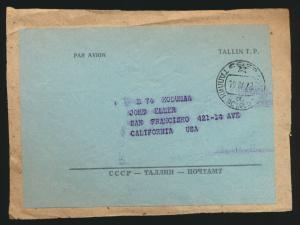 Estland Paketbegleidadresse Tallin nach San Francisco Kalifornien USA
