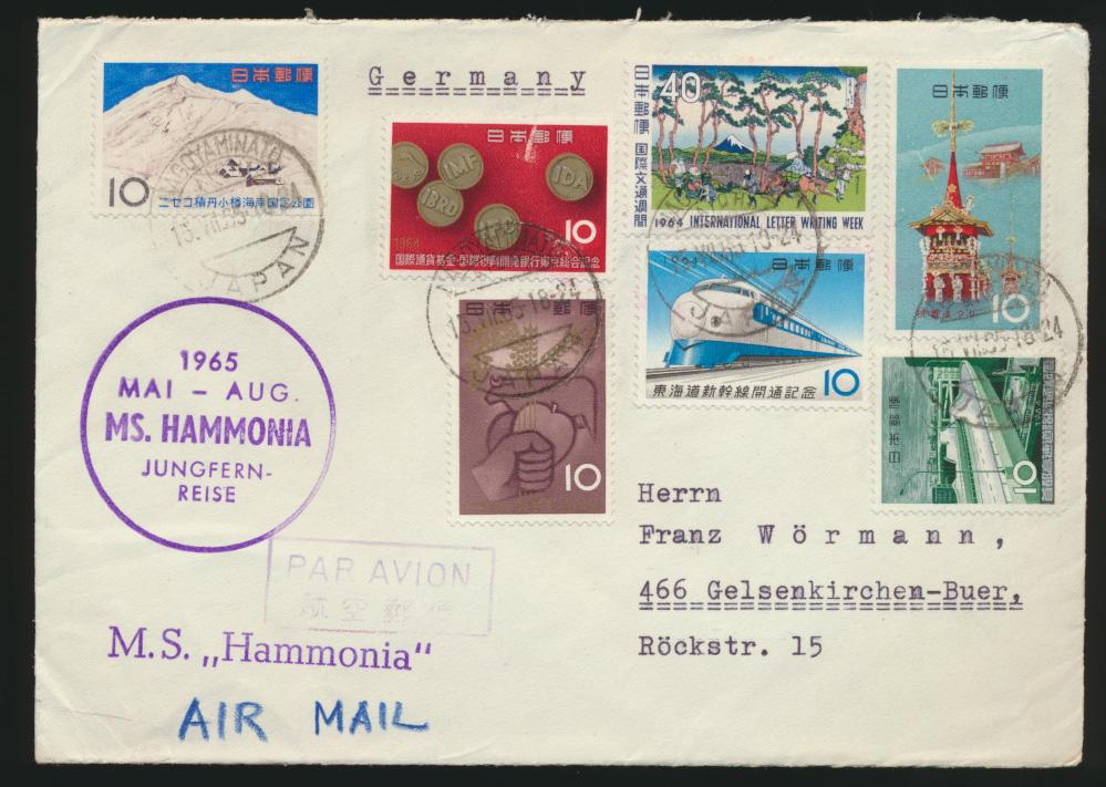 Japan Schiffspostbrief MS Hammonia Jungfernreise nach gelsenkirchen Buer 1965 0