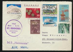 Japan Schiffspostbrief MS Hammonia Jungfernreise nach gelsenkirchen Buer 1965