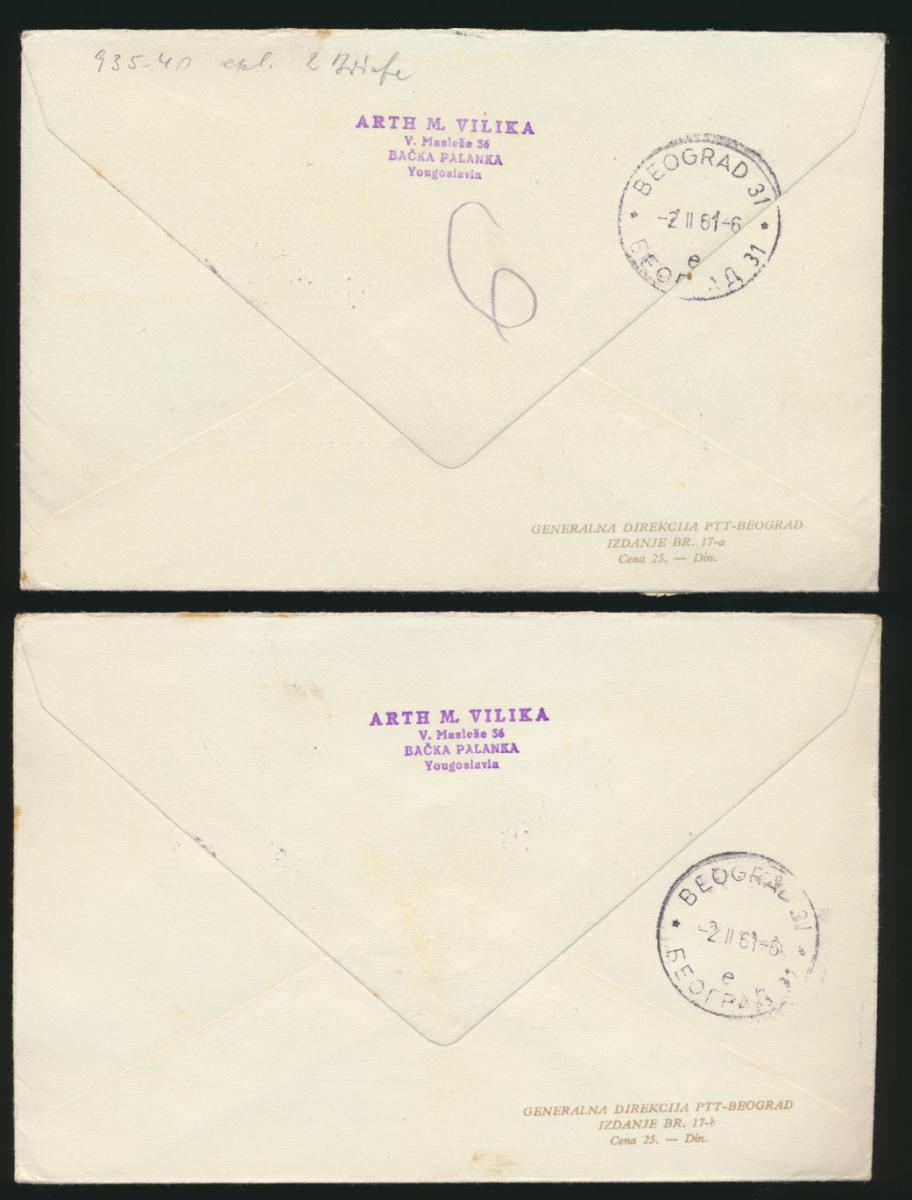 Jugoslawien 2 R Express Briefe Bačka Palanka Serbien n. Perleberg DDR 31.1.1961 1