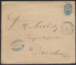 Rußland Ganzsache U 34 b Umschlag 10K blau nach Dresden Russia postal stationary