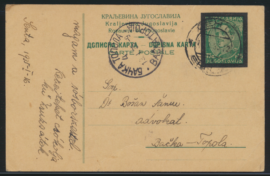 Jugoslawien Serbien Yugoslavia Serbia Senta Ganzsache postal stationery 75 Pa  0