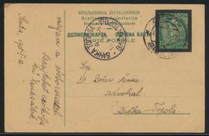 Jugoslawien Serbien Yugoslavia Serbia Senta Ganzsache postal stationery 75 Pa
