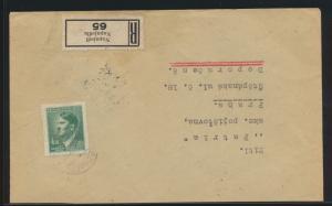 Besetzung Böhmen & Mähren R Brief EF 4,20 Napajedl nach Prag