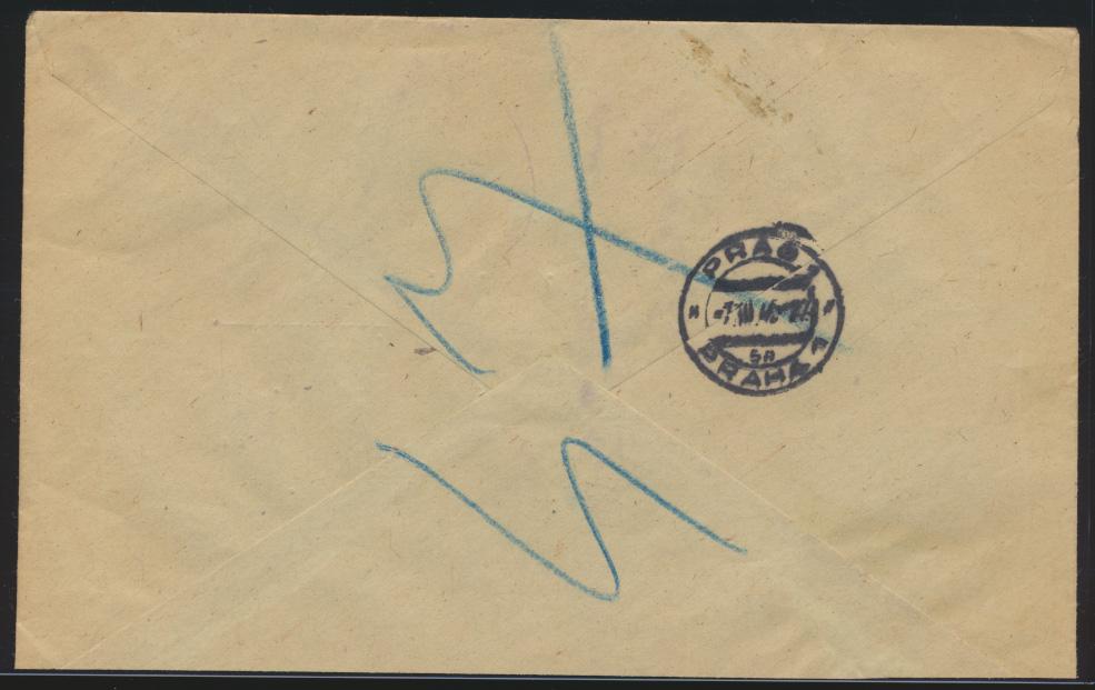 Besetzung Böhmen & Mähren R Brief EF 4,20 Napajedl nach Prag 1