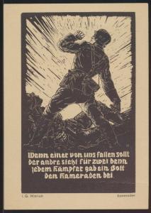Reich 2 Weltkrieg selt Künstlerkarte sign IG Wittrisch Feldpost Kunst der Front