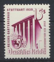 Deutsches Reich Reichsgartenschau Stuttgart 693 Luxus Postfrisch MNH Kat. 12,00 0
