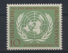 Bund UNO Vereinte Nationen 221 Luxus postfrisch MNH Kat.-Wert 4,50 0