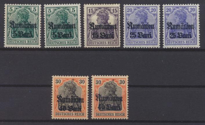 Besetzung Rumänien Landespost ex 8-12 7 Werte postfrisch Kat.-Wert 11,40 0