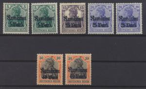 Besetzung Rumänien Landespost ex 8-12 7 Werte postfrisch Kat.-Wert 11,40