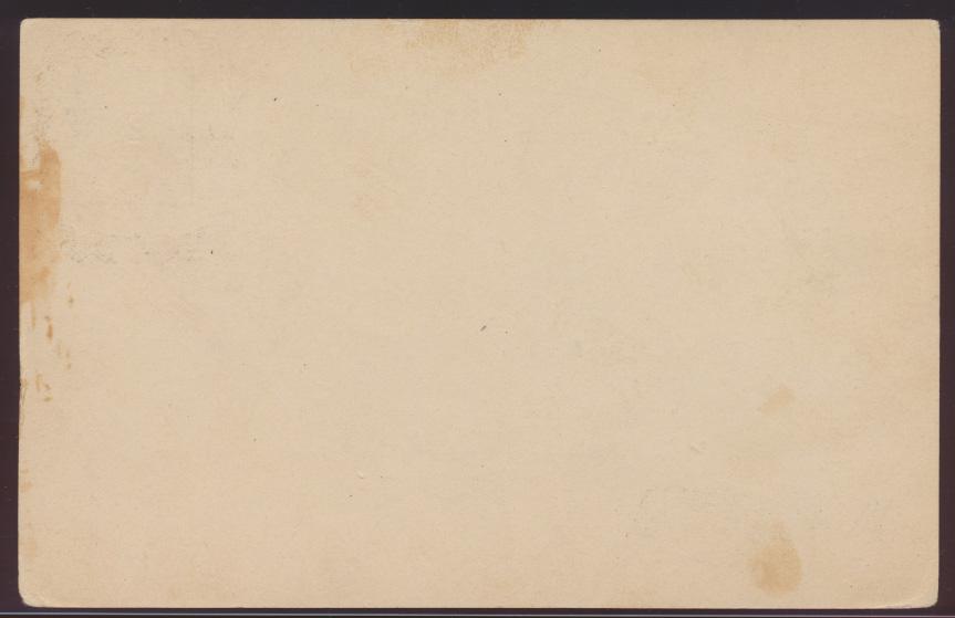 Deutsches Reich Privatganzsache PP 7 E1 02 Krone Ziffer Lorbeerkranz Reichspost  1