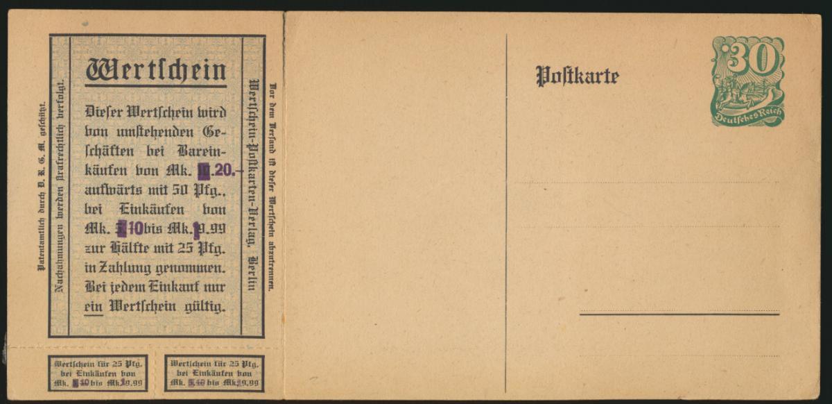 Reich Privatganzsache PP 51 G1 015 Wertgutschein Reklame Germania kpl mit Coupon 0