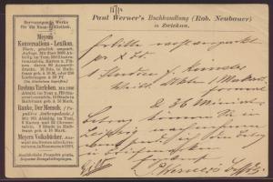 Dt Reich wie Privatganzsache PP 6 Paul Werners Buchhandlung Zwickau Reklame 1887