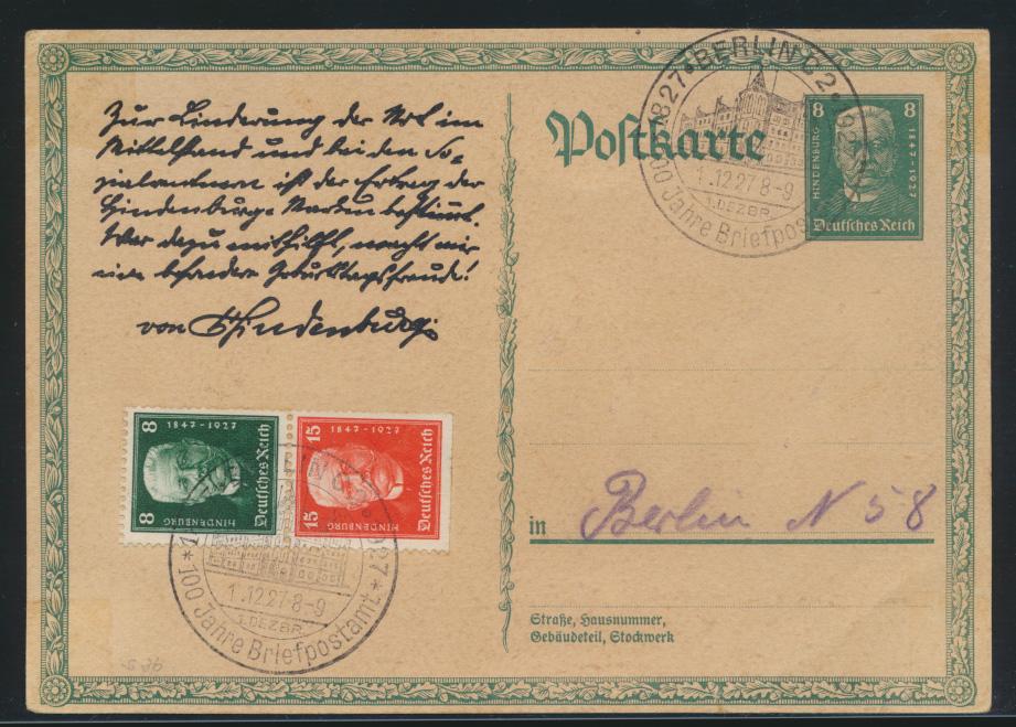 Deutsches Reich Zusammendruck Ganzsache Hindenburg S 36 SST Berlin Postamt 80,- 0