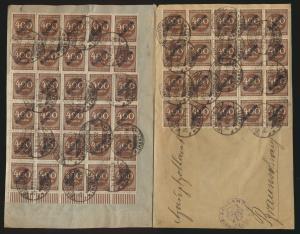Reich Dienst Brief MEF 50mal Nr. 80 W 1Tag Periode Blankenburg Harz Braunschweig