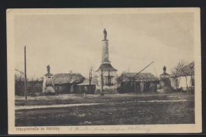 Foto Ansichtskarte Holoby Ukraine Denkmal nach Willitzgrün Sachsen Feldpost 1917