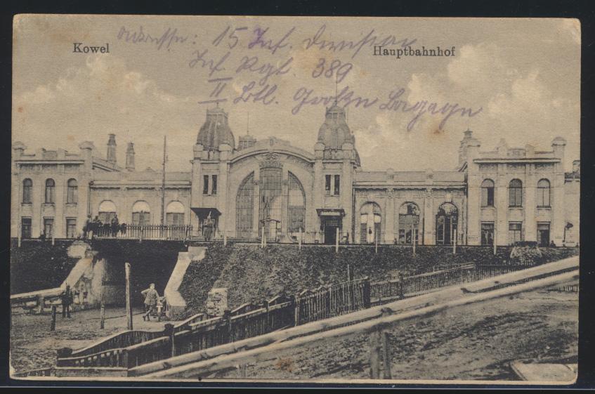 Ansichtskarte Kowel Bahnhof Ukraine Feldpost I. Weltkireg 1916 0
