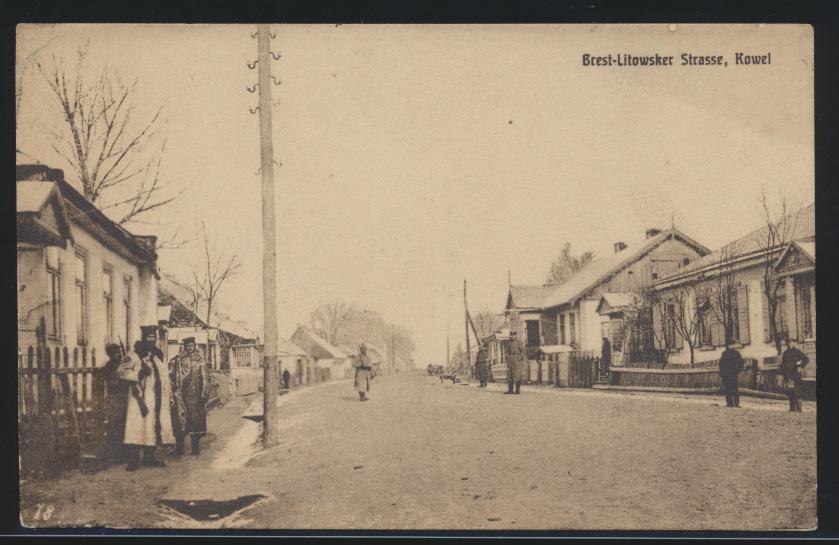 Ansichtskarte Kowel Brest Litowsker Str. Ukraine Feldpost Weltkireg Darmstadt  0