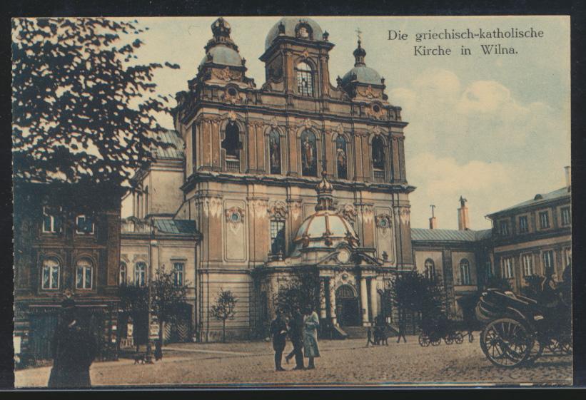 Foto Ansichtskarte Wilna Vilnius Litauen Griechisch Katholische Kirche Passanten 0