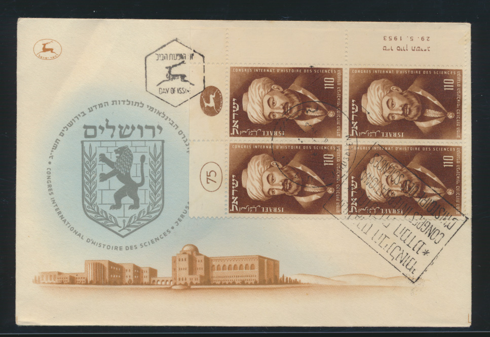 Israel Brief Viererblock Bogenecke Eckrand TAB cover block of four corner margin 0