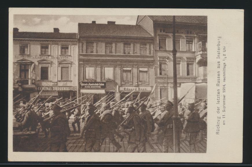 Foto Ansichtskarte Militaria Rückzug der letzten Truppen Rußland aus Insterburg 0
