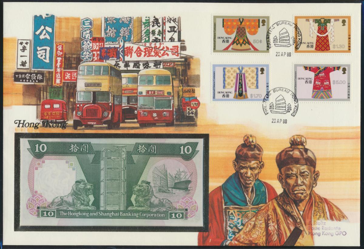 Geldschein Banknote Banknotenbrief Hong Kong Asia 10 Dollar Auto Bus exotisches  0