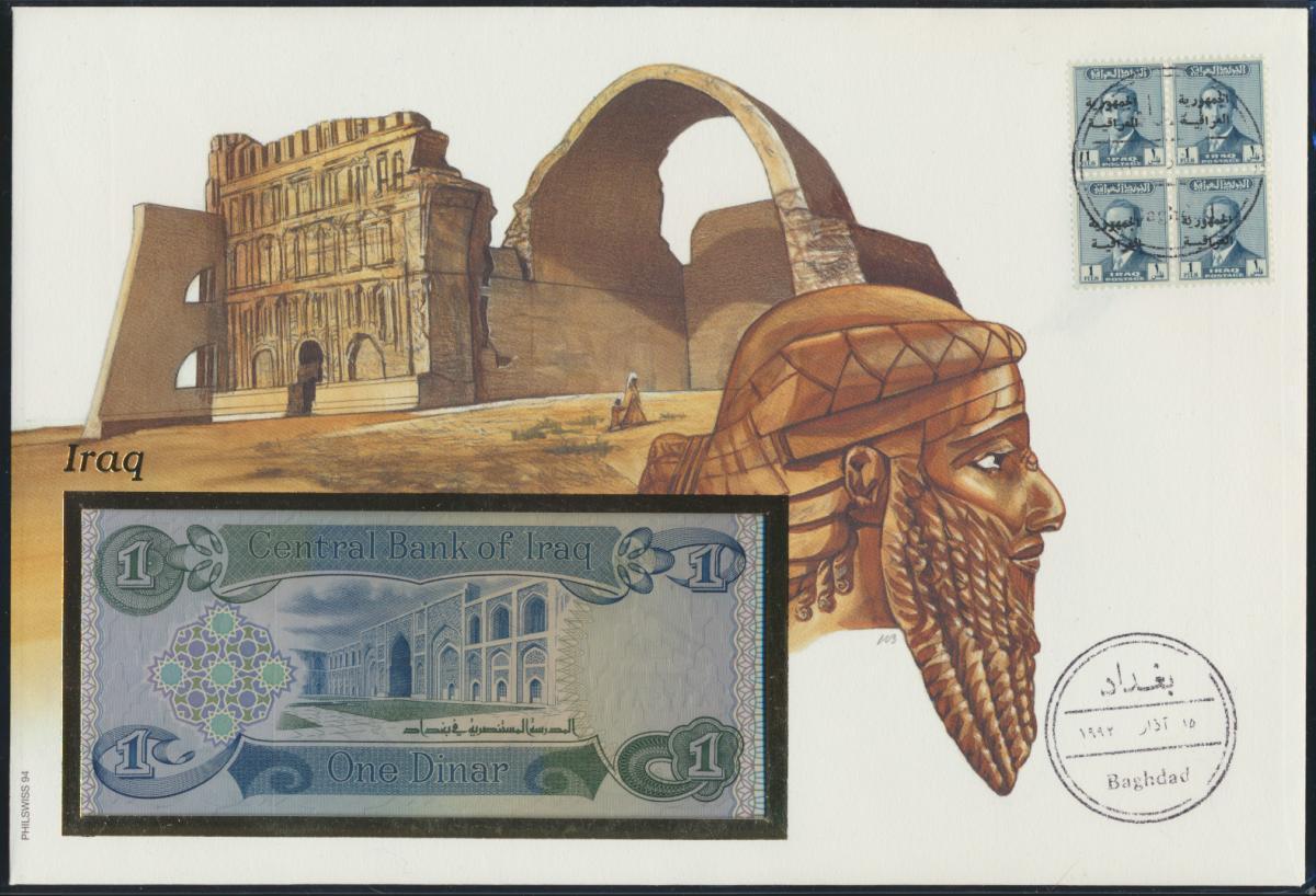 Geldschein Banknote Banknotenbrief Irak Iraq 1 Dina Baghdad exotisches Motv  0