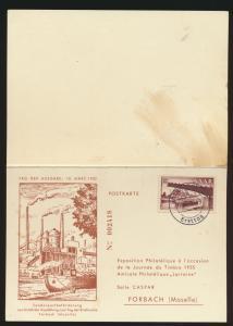 Saarland Brief 330 Ansichten 18 Fr selt FDC Doppel Klappkarte Frankreich France