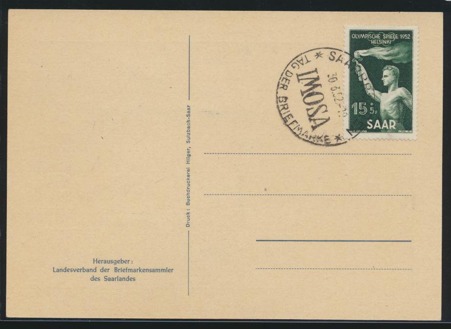 Saarland Brief 316 IMOSA schöne Anlaßkarte Postreiter FDC Saarbrücken Briefmarke 1