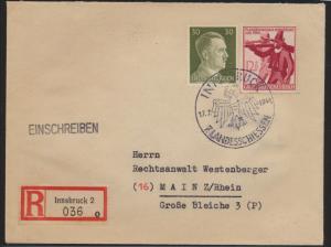 Bahnpost Österreich Frankatur D. Reich R Brief SST Innsbruck Landes Schiessen