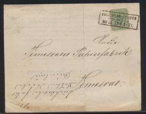 Reich Brief EF 5 Pfennige R 3 Hainsberg Deuben Sachsen 4seitge Preisliste Döhlen
