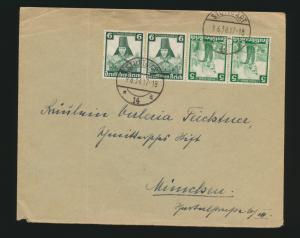 Deutsches Reich Zusammendruck Brief Nothilfe K25 Trachten 4erStreifen Kehrdruck