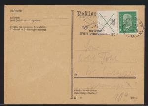 Reich Zusammendruck Brief Karte W 27.1 Präsidenten Andreaskreuz Luftpost Berlin