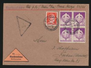 Deutsches Reich Nachnahme Brief Viererblock 818 Wehrkampftage Stuttgart Forbach