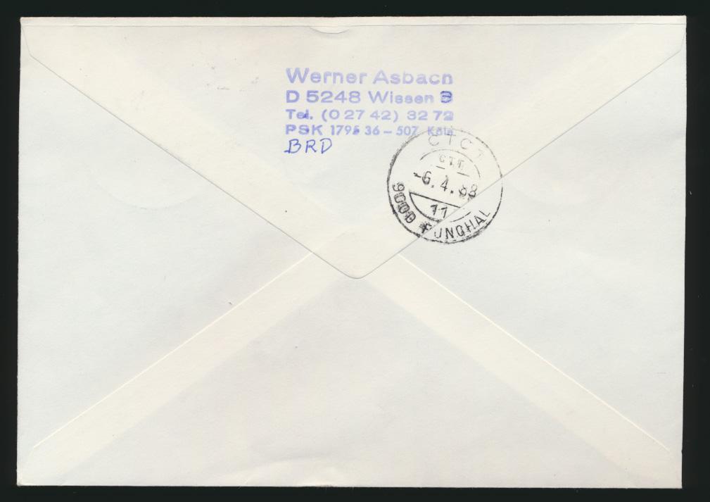 Bund R Luftpost Brief 5er Streifen 1038 Burgen & Schl Kellinghusen Einlieferungs 1