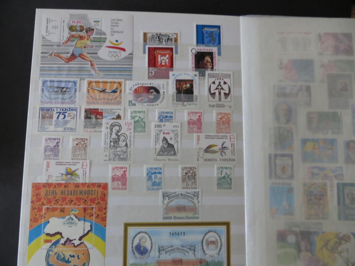 Ukraine Sammlung 1-8 + 1992 - 1997 + Kiew Lokalausgaben 1-12 collection MNH  1
